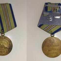 Медал за оборону Кавказа, 1944 година