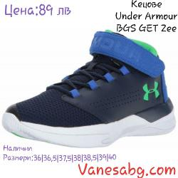 Спортни обувки за баскетбол Under Armour BGS GET ZEE Сини