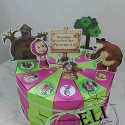 Картонена хартиена торта Маша и мечока