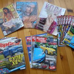 Списания Playboy, Penthouse,  Коса, Auto Motor und Sport, top GEA