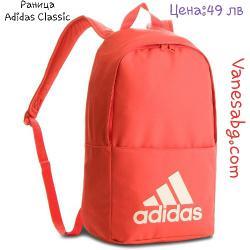 Раница Adidas Classic Розова