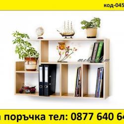 Етажерка за стена, полица, етажерки код-0458