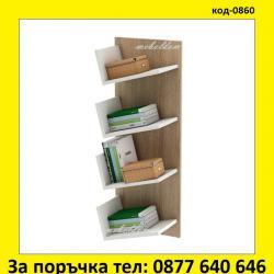 Етажерка за стена, полица, етажерки код-0860