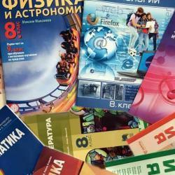 Борса за учебници