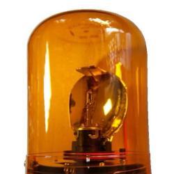 Сигнална лампа маяк, авариен буркан