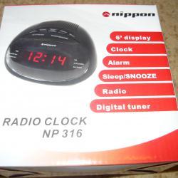 радиочасовник  -  нов