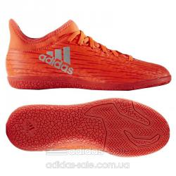 Спортни обувки за Футбол Adidas X16.3 Червено