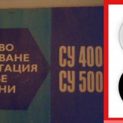продавам ръководство обслужване струг Су400-500