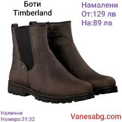 Ликвидация Детски зимни боти Timberland кафяво