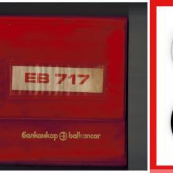 Електрокар ЕВ 717 каталог части на диск CD