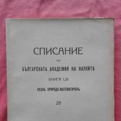Списание на Българската академия на науките. Кн. 28 1936