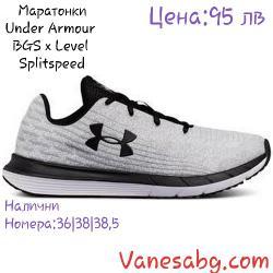 Намалени Спортни обувки Under Armour BGS X Level Splitspeed Сиво