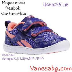 Намаление Детски спортни обувки Reebok Ventureflex Лилаво