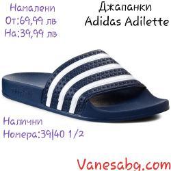 Ликвидация Чехли Adidas Adilette Сини