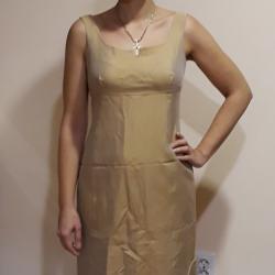Елегантна рокля
