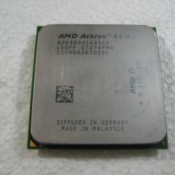 Двуядрен Athlon 64 X2 s. AM2
