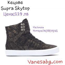 Дамски спортни високи обувки Supra Skytop Черно Златно