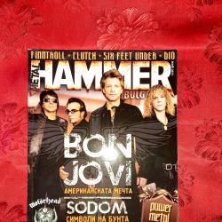 Списание Metal Hammer - май 2013