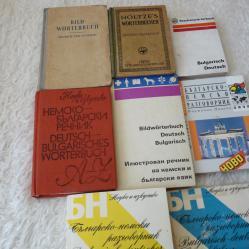Немски речници и разговорници