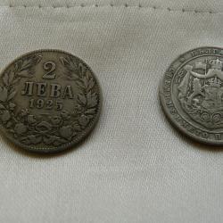 Монета от 2лв. - от 1925г.