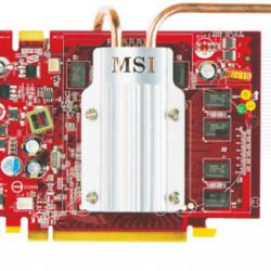 Пасивна видеокарта MSI nx8600gt, 512mb Gddr2, 128bit