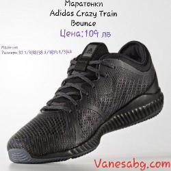 Ликвидация Спортни обувки Adidas Crazy Train Bounce Черно
