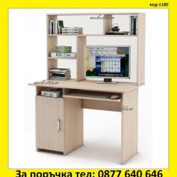 Бюро с надстройка код-1080