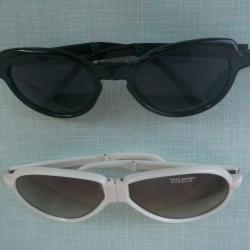 сгьваеми дамски сльнчеви очила