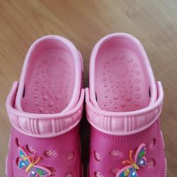 Детски чехли