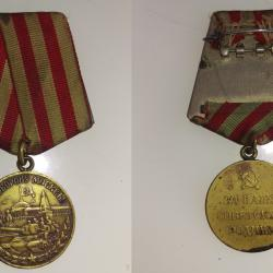 Медал за оборону Москвы, 1944 год