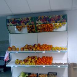 Стелажи за плод и зеленчук. Лизинг.