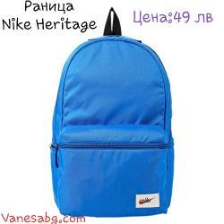 Раница Nike Heritage Синьо