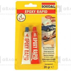 Епоксидно лепило прозрачно Epoxy Rapid Soudal двукомпонентно 2х10 гр.