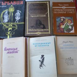 Избрани книги за деца и юноши