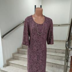 Продавам нова дамска рокля лилава дантелена