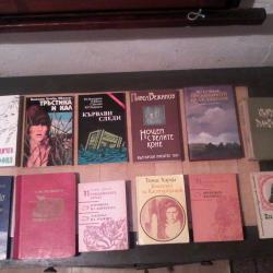 12 книги за любители на четенето