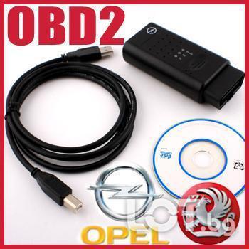 Промоция Opel Op -  V1.70 Can Obd2  -  диагностичен скенер