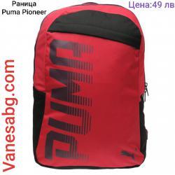 Раница Puma Pioneer Розова