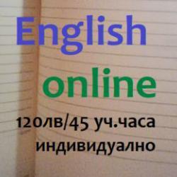 Обучение по английски език онлайн за цялата страна.