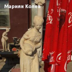 Статуетка - Жена с делва