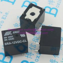 Мини Релета 12 волта 20 ампера 4 и 5 крачета