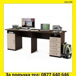 Бюро за двама код-1169