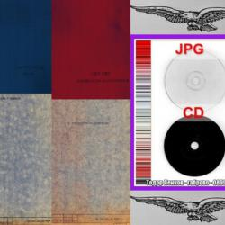 ЦМ 080 Обработващ център техническа документация на диск CD