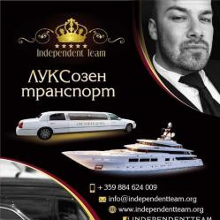 Луксозни автомобили под наем с шофьор
