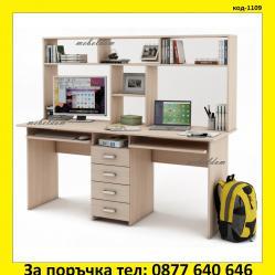 Бюро с надстройка за двама код-1109