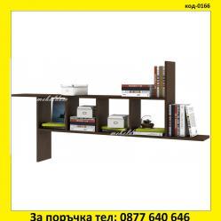 Етажерка за стена, полица, етажерки код-0166