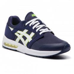 Намаление  Мъжки спортни обувки Asics GEL Saga Sou Сини