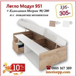 Легло Класик 951 с матрак 90х200 -10%промоция до 14.10.21