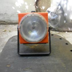Ретро подвижна лампа