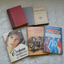Книги от библиотека Златни зърна - хубав подарък